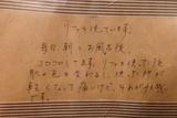 50代 M.Y様(リファ)